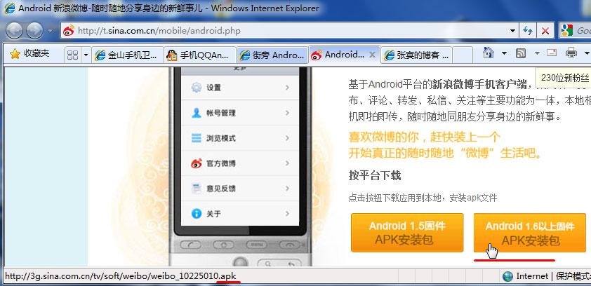 APK 变成 ZIP:Android 手机应用程序文件下载服务器需要注意的问题