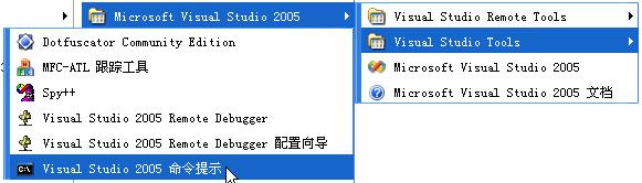 Windows 上静态编译 Libevent 2.0.10 并实现一个简单 HTTP 服务器
